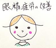 ganseihirou160426